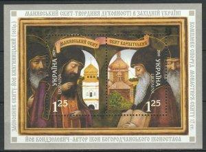 Ukraine 2003 Art Religion Icons MNH Block