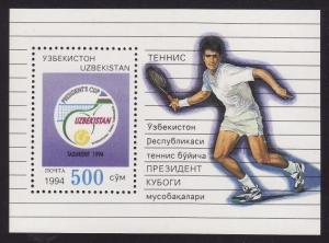 Uzbekistan #56 s/s F-VF Mint NH ** Tennis