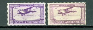 EGYPT AIR #C1-C2..SET...MINT NO THINS...$39.00