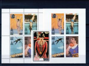 Iso (Sverige) 1980 Moscow Olympics Set perf+imperf + SS MNH