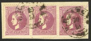 SERBIA 1869-78 40para PRINCE MILAN Strip of 3 on Piece VELIKA PLANA CDSs Sc 23