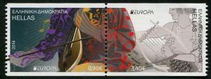 HERRICKSTAMP GREECE Sc.# 2635 EUROPA 2014 Musical Instruments Pair