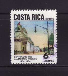 Costa Rica 310 Set U Art, Street Scene by Luis Chacon (E)