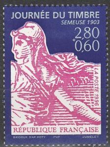 France #2510  MNH   (S8815)