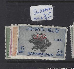 PAKISTAN BAHAWALPUR (P1110B)  UPU  SG 028A-31A       MOG