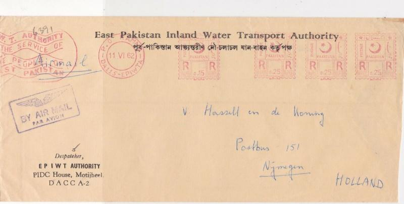 Pakistan 1962 EPIWT Authority Slogan Meter Mail Airmail Stamps Cover Ref 29339