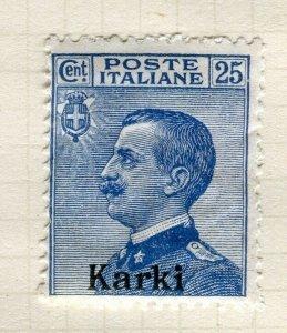 ITALY; KARKI Agean Islands Optd. issue 1912 fine Mint hinged 25c. value
