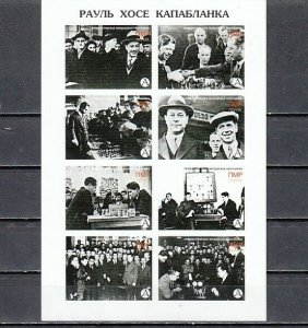 Transnistria, Russian Local. 1998 issue. Chess sheet of 8. *