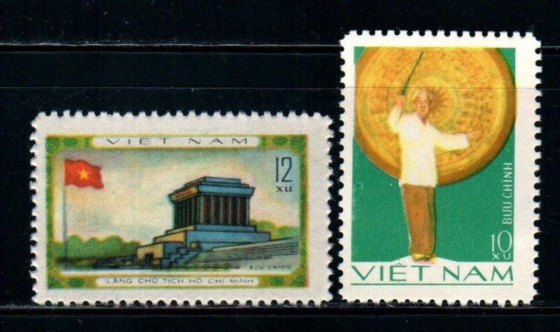 Vietnam 1978 MNH Stamps Scott 936-937 Ho Chi Minh Mausoleum