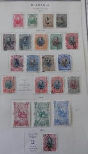 BULGARIA OLD COLLECTION  DR SCHULTZ ESTATE EARLY STAMPS ONLY ! 7968B