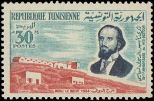 Tunisia #332-335, Complete Set(4), 1959, Never Hinged
