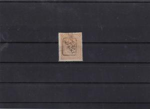turkey 1892 printed matter overprint stamp cat £225  ref 12129