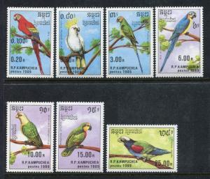 Cambodia 938-944, MNH, Birds Parrots 1989. x29029
