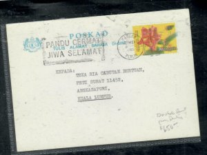 MALAYA PERLIS COVER (P2908B) 1985 15C PSC ORCHID DOUBLE PRINTED   FANTASTIC!!!