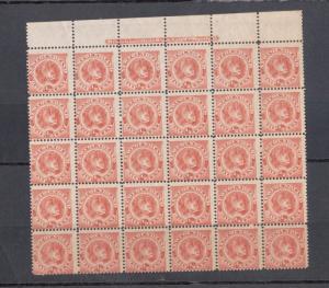 Newfoundland #57 Mint Rare Plate Block Of Thirty