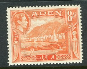 ADEN; 1938 early GVI issue fine Mint hinged Shade of 8a. value