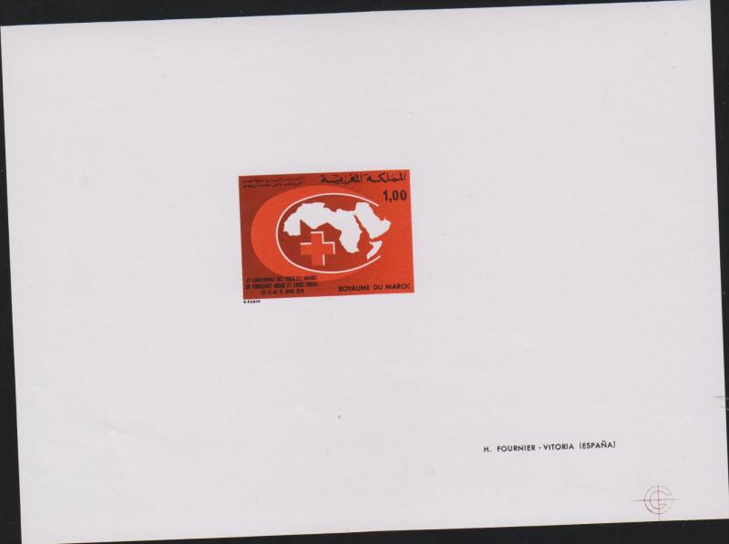 E) 1978 MOROCCO, PROOF, RED CRESCENT, RED CROSS, ARAB COUNTRIES, RED CROSS SOCIE