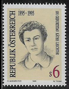 Austria #1684 MNH Stamp - Kathe Leichter