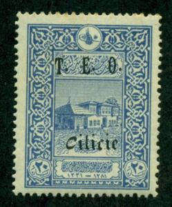 Cilicia 1919 #77 MH SCV(2018)=$13.50