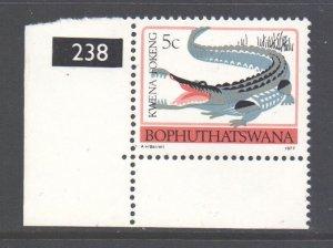 South Africa Bophuthatswana Scott 9 - SG9a, 1977 Tribal Totems 5c MH*