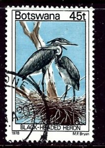 Botswana 210 Used 1978 Birds    (ap6212)