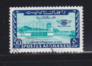 Afghanistan C59a U Kabul Internatinal Airport (B)