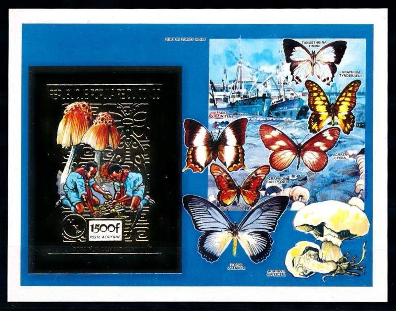 [75558] Congo Brazzaville 1991 Scouting Butterflies Mushroom Imperf. Sheet MNH