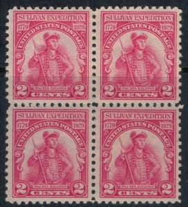 U.S. #657* NH Block of 4  CV $4.00