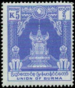 Burma Scott #151 Mint Hinged