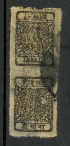 NEPAL 1899-1917 1/2a Black Siva's Bow & 2 Khukris TETE BECHE PAIR Sc No 12a VFU