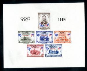 HONDURAS CO 105a OVERPRINT (CREASED) SCV $50 BIN $10.00