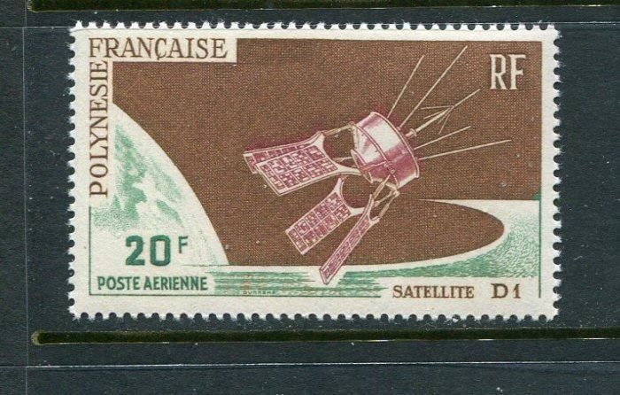 French Polynesia #C42 MNH
