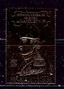 Togo 780A MNH 1971 Napoleon self-adhesive