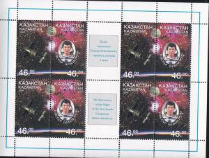 Kazakhstan # 159-160, First Kazak Cosmonaut, NH Sheet of 4