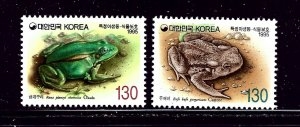 South Korea 1801-02 MNH 1995 Wildlife Protection (Frogs)