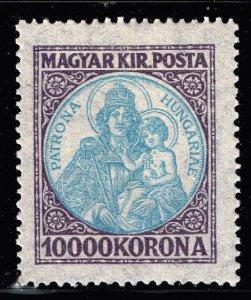 HUNGARY STAMP 11925 New Values 10000KR STAMP MH/OG