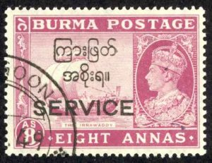 Burma Sc# O51 Used overprint 1947 8a Official