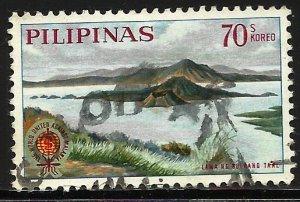 Philippines 1962 Scott# 870 Used