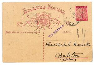 PORTUGUESE COLONIES INDIA Stationery Postcard *VIA BOMBAY* 1935 {samwells}EE36