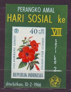 J22776 JLstamps 1966 indonesia mnh #b198 social day s/s