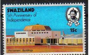 SWAZILAND, 1973, MNH 15c. 5th Anniv of Independence.