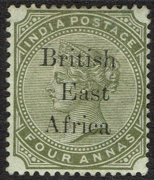 BRITISH EAST AFRICA 1895 QV INDIA 4A