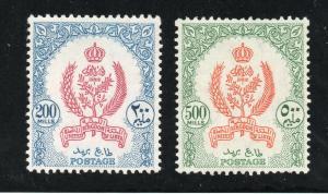 Libya - Sc# 165 & 166 MH    -  Lot 0319225