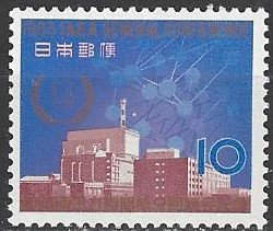 Japan 848   MNH  Atomic Energy