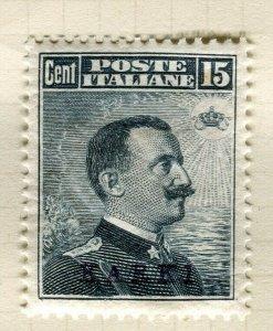ITALY; KARKI Agean Islands Optd. issue 1912 fine Mint hinged 15c. value