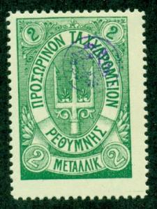 Crete #18  Mint H  Scott $165.00