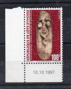 IVORY COAST - 1997 - STONE HEADS - GOHITAFLA -