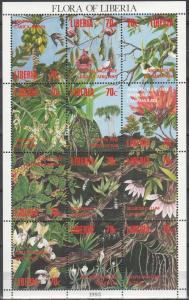 Liberia #1159 MNH CV $35.00 (A17815L)