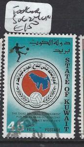 KUWAIT   (PP1305B)  FOOTBALL  SG 624   VFU