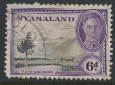 Nyasaland SG 150  SC# 74   Used  see details